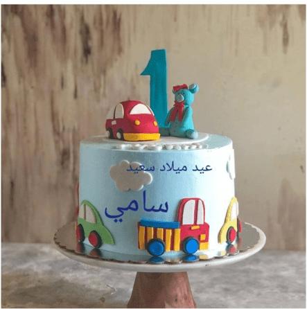 كيكة عيد ميلاد مكتوب عليها عيد ميلاد سعيد اشكال كيك عيد ميلاد جديده 2020