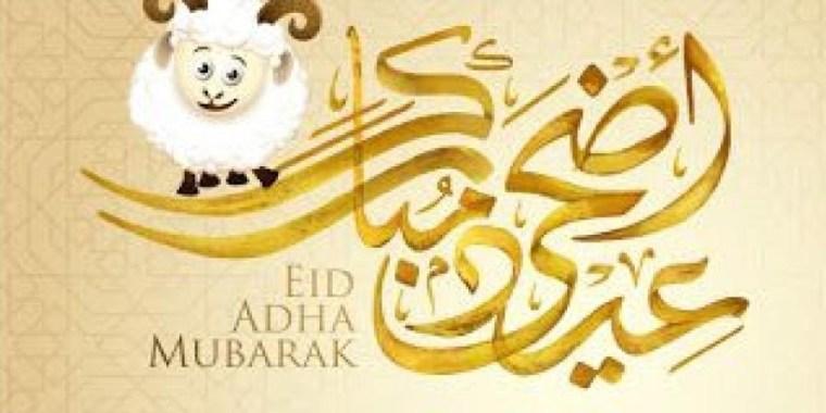 تهاني عيد الأضحى بالانجليزية مترجمة بالعربية