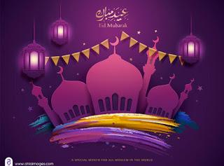 عيد فطر سعيد بالصور