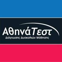 athina-test