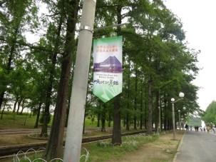 16-06-2016_osaka_sakuya-konohana-kan_03
