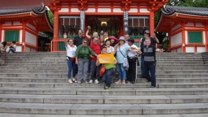 13-06-2016_yasaka-shrine_kyoto_01-grupo