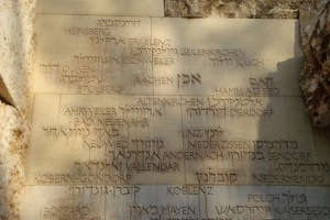 Tal der zerstörten Gemeinden in der Holocaust- Gedenkstätte Yad Vashem, Israel. Bild: Erik Erik Schumacher