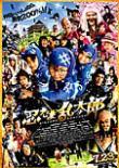 忍たま乱太郎(2011年実写版)