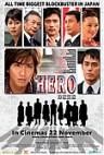 HERO_2007