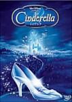 シンデレラ(1950年)