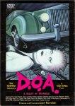 D.O.A. (1981年)