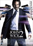 ジョン・ウィック:チャプター2