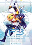 PERSONA3 THE MOVIE ―#2 Midsummer Knight's Dream―