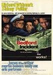 駆逐艦ベッドフォード作戦