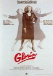グロリア(1980年)