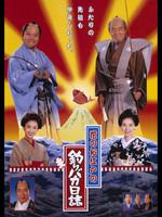 卍舞2 妖艶三女濡れ絵巻 : 作品情報 - 映畫.com