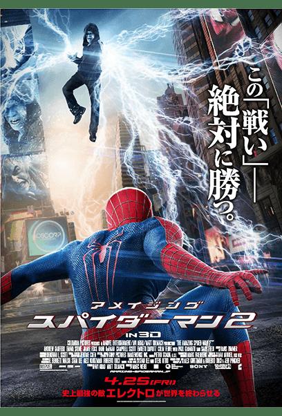 poster_app