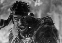 MIFUNE:THE LAST SAMURAI