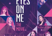 EYES ON ME:The Movie