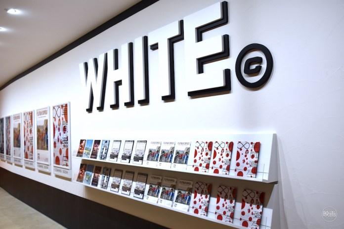 WHITE CINE QUINTO