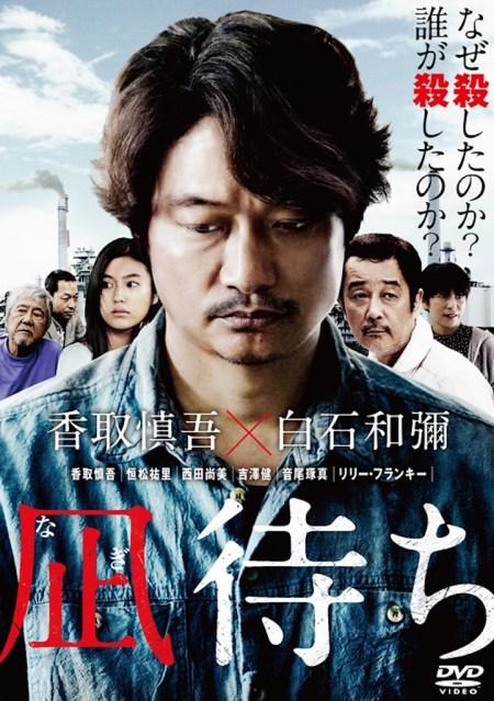 川崎 映画 ジョーカー