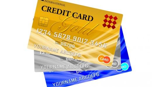 クレジットカード審査には通りやすい5つの条件