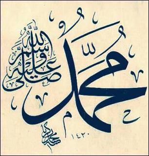 Puisi Islami | Puisi Nabi | Puisi Rasul
