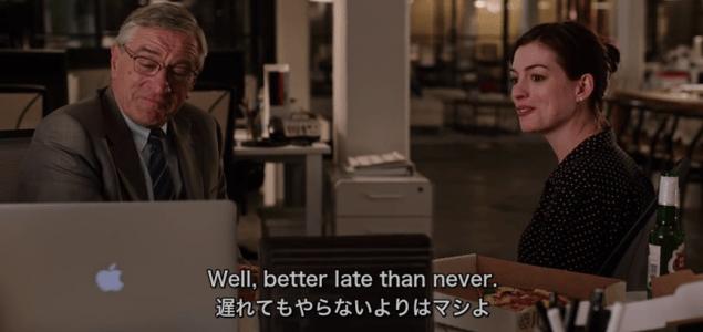 パソコン・スマホ・テレビで英語字幕と日本語字幕を同時に画面表示する方法