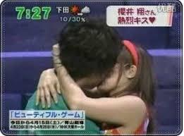 BENI(安良城紅)と櫻井翔のキスシーン