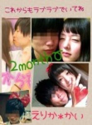唐田えりかと彼氏のキスのプリクラ