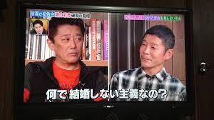 前澤友作のインタビュー