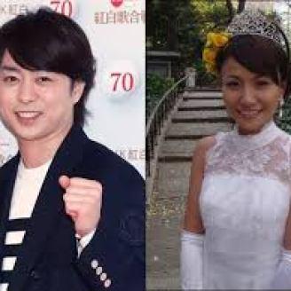 櫻井翔と高内三恵子