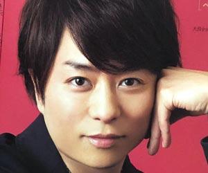 櫻井翔の写真