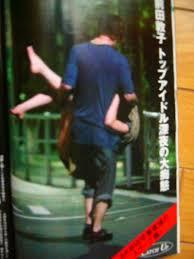 大島優子と佐藤健の写真
