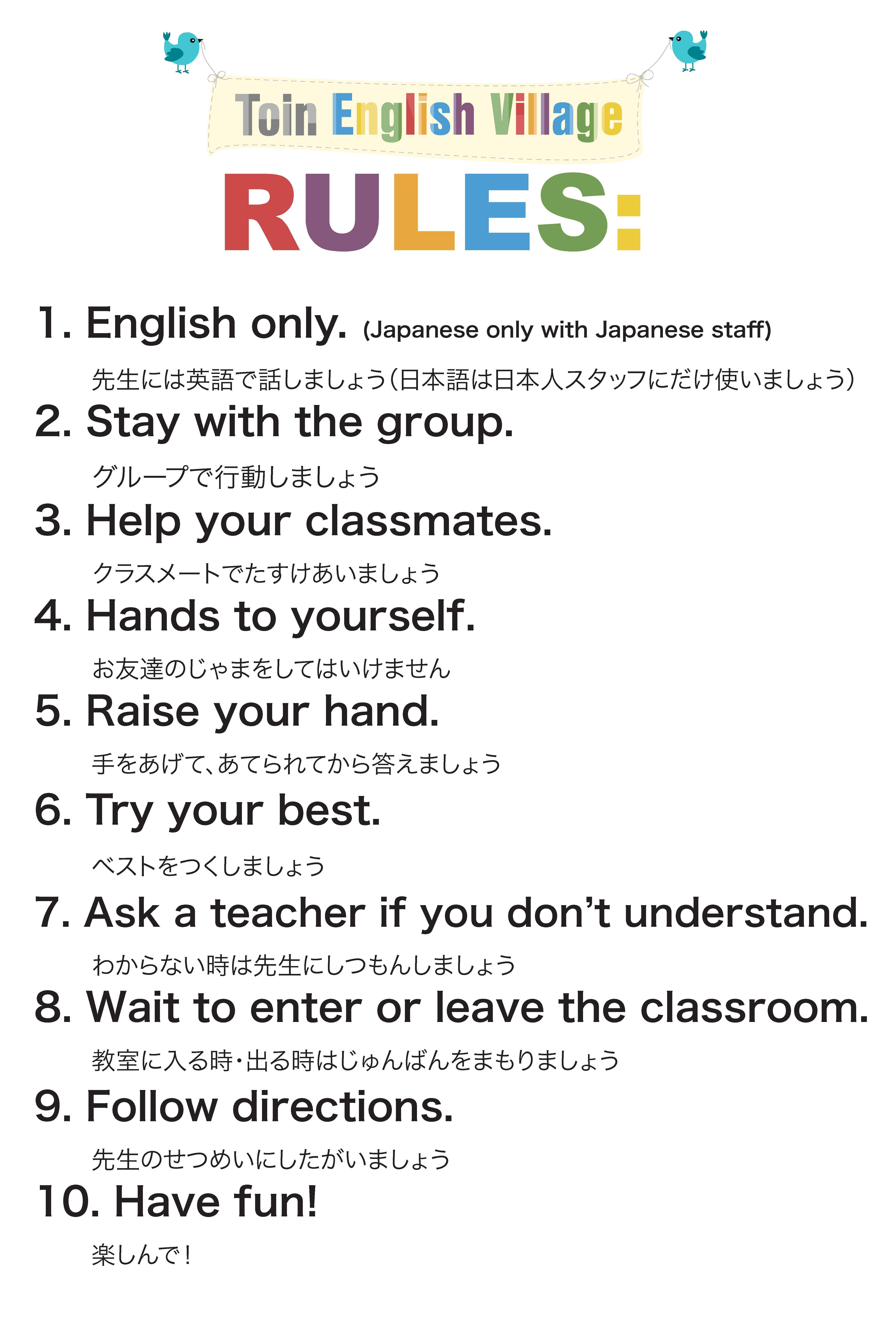 Kid S Club Rules