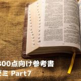 3ee2027cc6aa83b89ed4a4c195a31e62 - 【学習記録】英語学習継続のコツと習慣化のすすめ