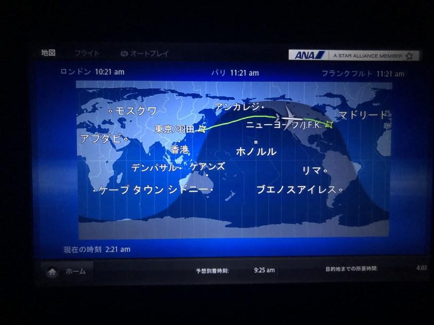 IMG 1301 - 【コラム】アメリカ横断バックパッカーの旅Day1-①