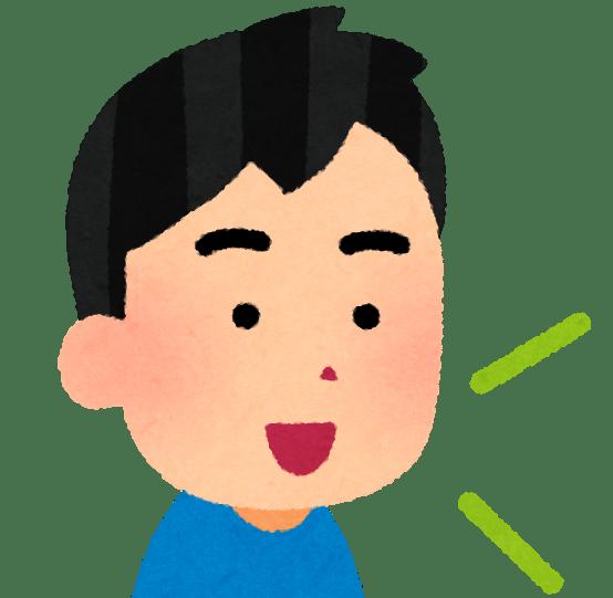 study gogaku man speaking e1569070360270 - 【初級編】簡単にできる 英語で道案内フレーズ&アプリまとめ