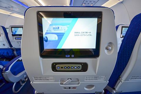 01 l - ANA サンフランシスコ⇒成田便 NH007エコノミークラス搭乗記