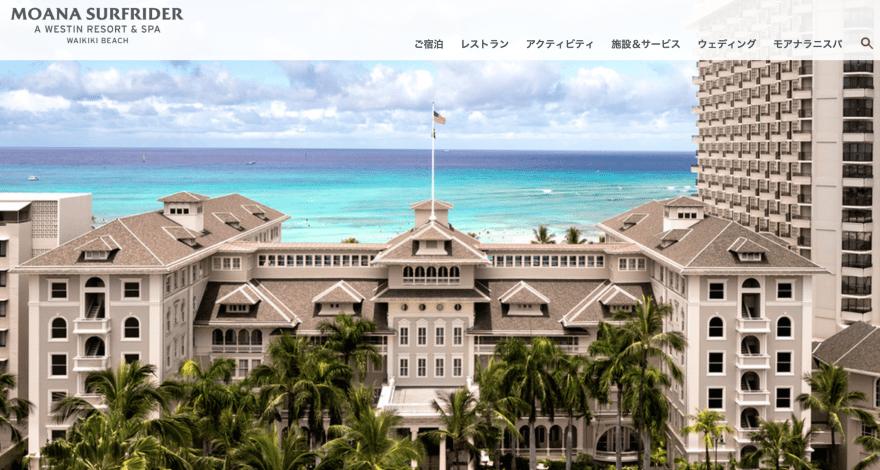8b1e62838c14c35d1b644e89f0a9a295 - 【コラム】ホノルルおすすめスポット/ハワイで語学留学