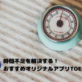 71f6eafe8c189aec7dc15a60bbb3b0ba - 【2020年版】TOEIC Speaking / Writing Tests 概要まとめ