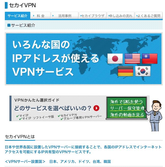 7682f3d4783fb22b6b796e6fa0c84c66 - 【2020年版】海外旅行で役立つ便利なアプリまとめ