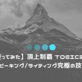 84d5db8e578550c52f46993c1cdce8c9 - 【使ってみた】英語の数字に強くなるアプリ!『Foreign Numbers』