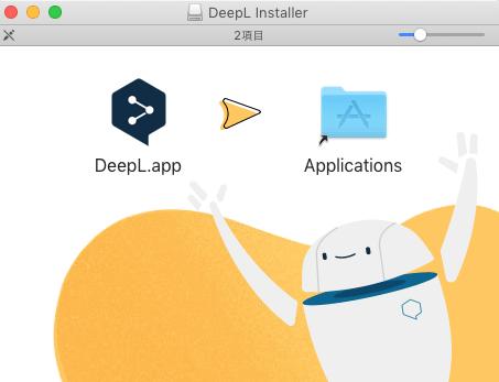 dbaba822a55b73addc00e5b1a152d1d0 - 【レビュー】DeepL翻訳アプリはGoogle翻訳を超えるのか?