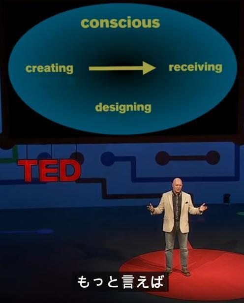 (17)最高の理想:音を意識的に創り出し意識的に受け止め、音を意識的にデザインできる環境で快適に話を聞く環境