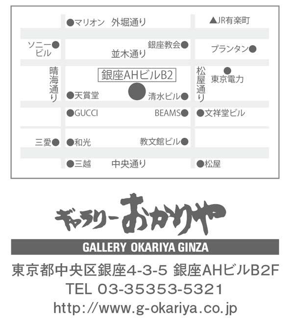 ginza04