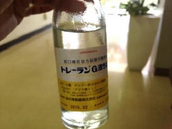 糖負荷検査(ジュース)