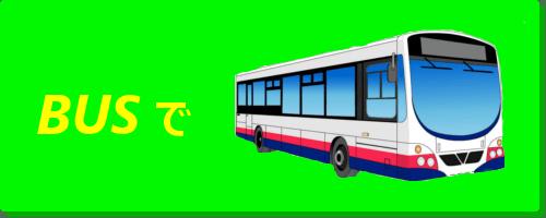 buslabel