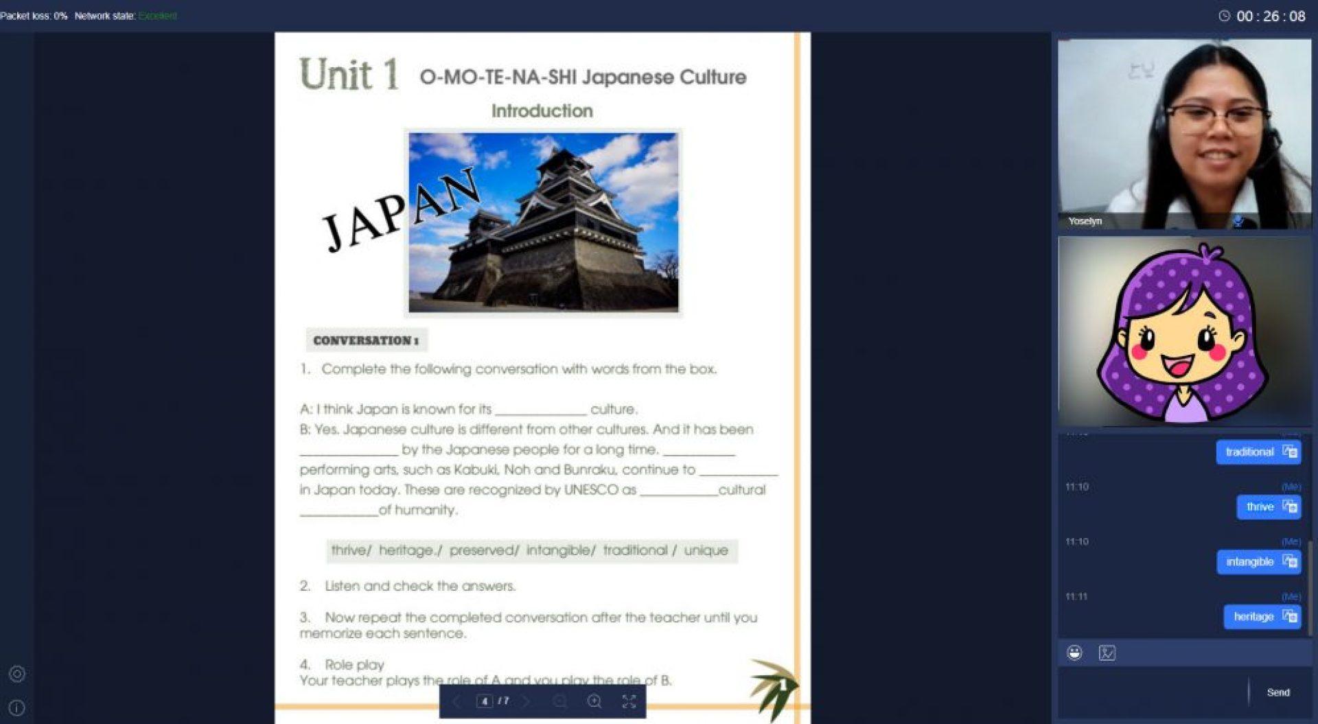 QQ Englishの「O-MO-TE-NA-SHI(おもてなし)英会話」上級編のレッスン1のレッスン画面の画像