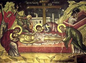 Το Άγιο Πάσχα:Μεγάλη Παρακευή