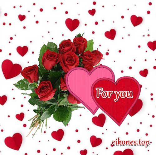 Εικόνες αγάπης και έρωτα