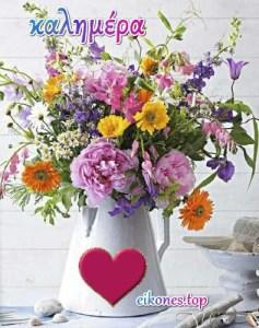 Μοναδικές κι όμορφες καλημέρες με λουλούδια