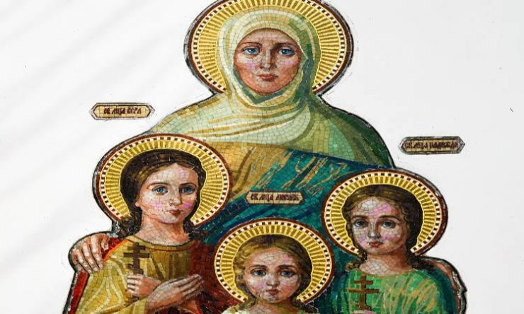 Read more about the article Χρόνια Πολλά Σοφία,Πίστη,Αγάπη και Ελπίδα