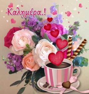 Εικόνες καλημέρα  με ροζ λουλούδια